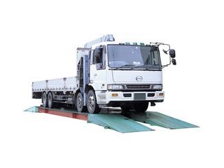 トラックスケール トラックを載せて計量するはかりです。清掃センターやリサイクル工場、高速道路など幅広い分野にて使われています。